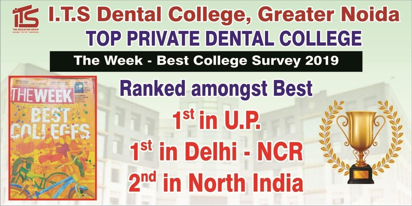 TS DENTAL COLLEGE GREATER NOIDA TOP RANKING IN INDIA